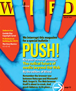 WIRED05