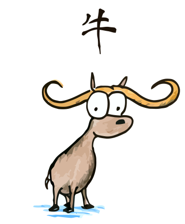 Chinese-ox