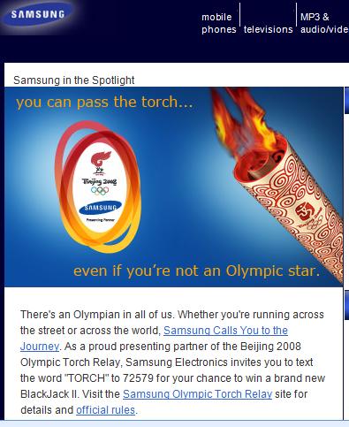 Samsungolympic